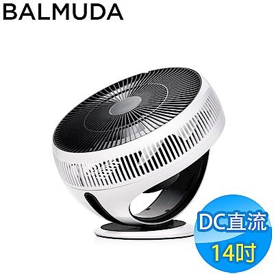BALMUDA GreenFan Cirq 14吋DC直流循環扇 EGF-3300-WK (福利品)