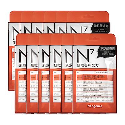 (共48片)N7戀愛歐趴醒膚面膜4片/盒★12入組