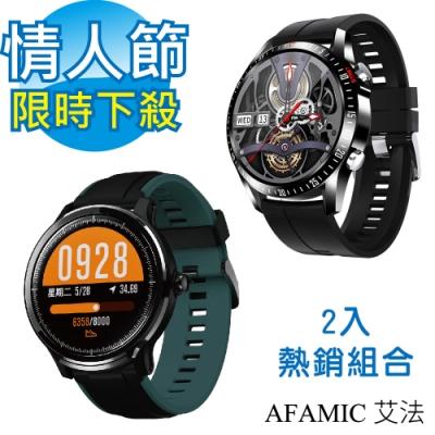 AFAMIC 艾法 熱銷優惠組合 C29S+C80 智能心率運動手環 動態畫面 藍牙通話 智慧手錶 運動數據