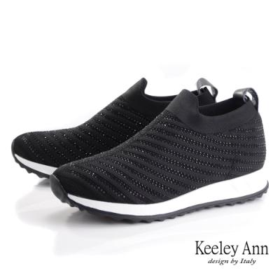 Keeley Ann樂活運動風 透氣水鑽襪套式休閒鞋(黑色-Ann系列)