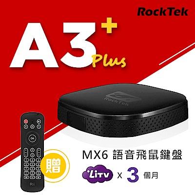RockTek A3+ Plus 4K OTT智慧電視盒+RockTek Rii MX6