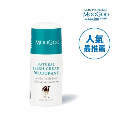【MooGoo】天然草本滾珠體香劑 115ml