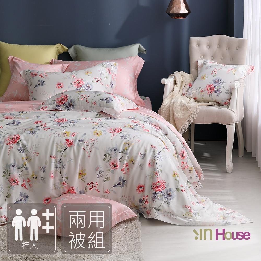 IN-HOUSE-優香庭園-400織紗天絲棉兩用被床包組(特大)