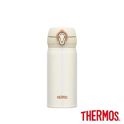 THERMOS膳魔師不鏽鋼真空保溫瓶0.35L(JNL-352)-PRW(珠光白)