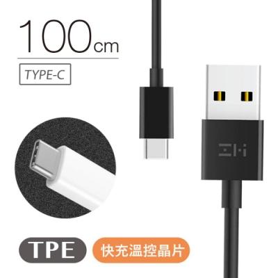 ZMI 紫米 Type-C傳輸充電線-100cm (AL701)-黑色系