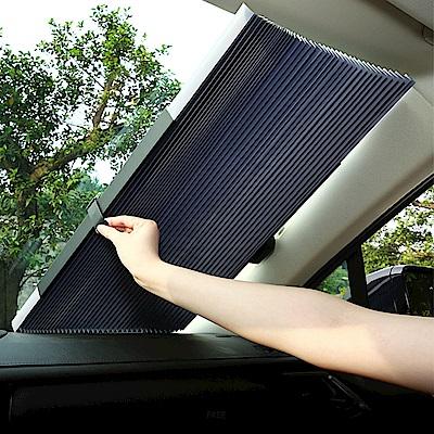 汽車前擋玻璃隔熱板 自動伸縮 防曬遮陽板 70cm前檔