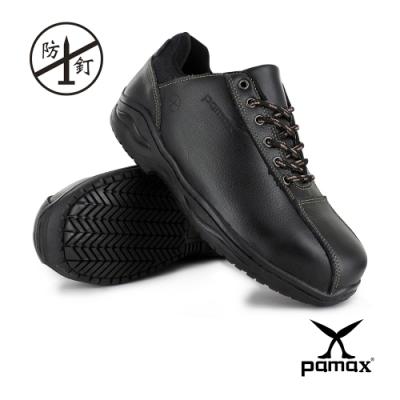 PAMAX 帕瑪斯-防穿刺+鋼頭-皮革製高抓地力安全鞋-PA03301PPH