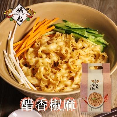 (任選) 福忠字號 眷村醬麵 醋香椒麻 115gX4包/袋 (五辛素)