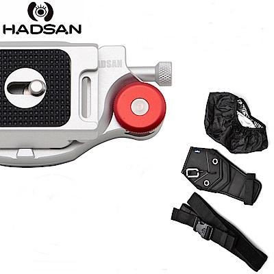 台灣HADSAN多功能快槍手套件組Free Hand 3(含腰帶)-相機/望遠器材用