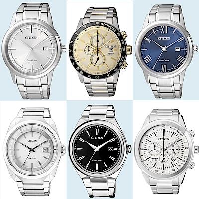 (時時樂限定) CITIZEN 計時錶 / 光動能 指定錶款均一價3980