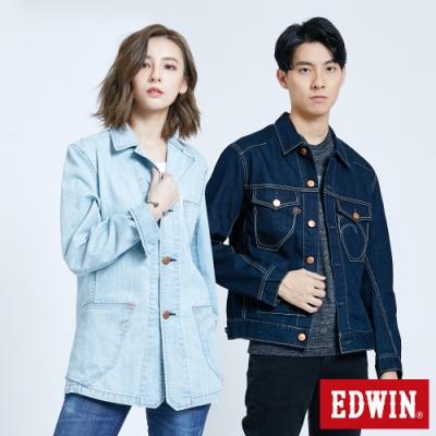 [時時樂限定] EDWIN 中性款復古刷色牛仔外套(2款)