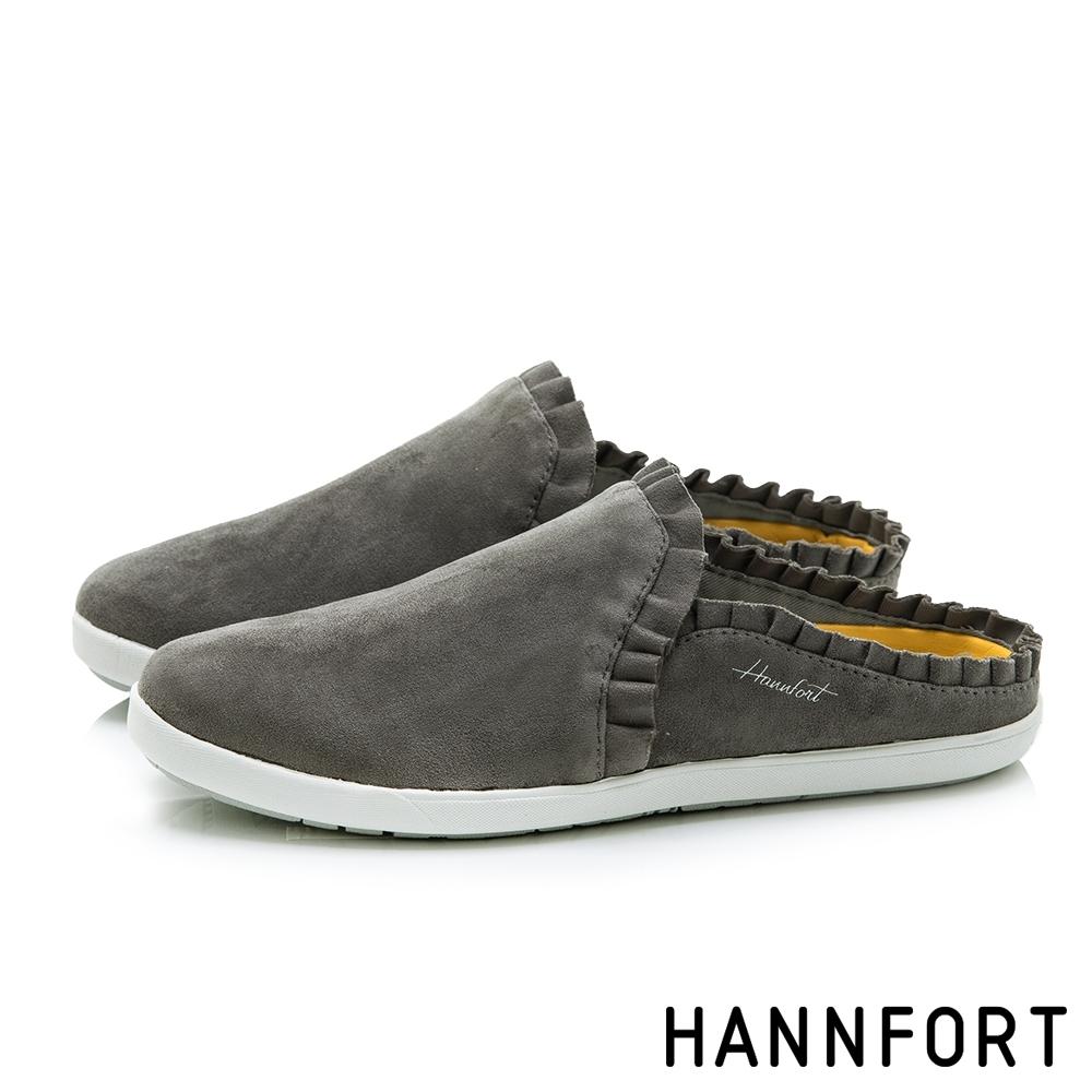HANNFORT CALIFORNIA 柔美荷葉慵懶穆勒鞋-女-灰