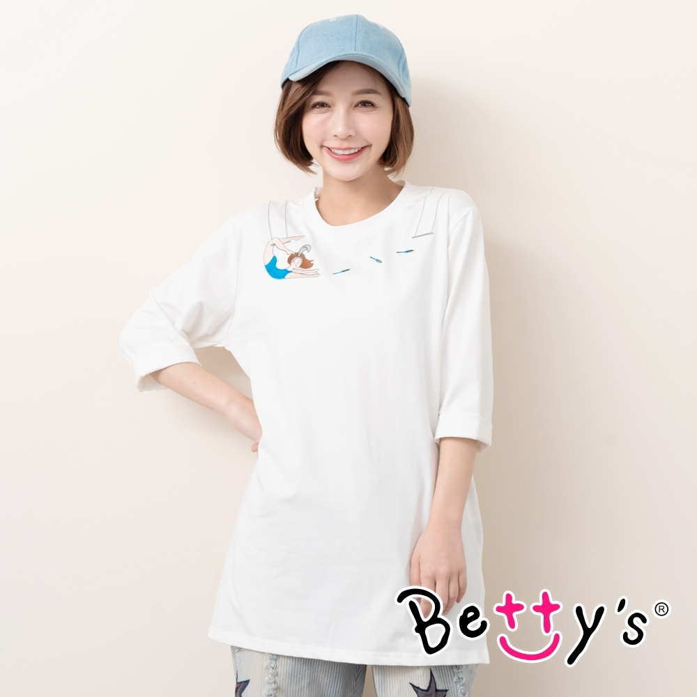 betty's貝蒂思 潮流設計款長版T-shirt (白色)