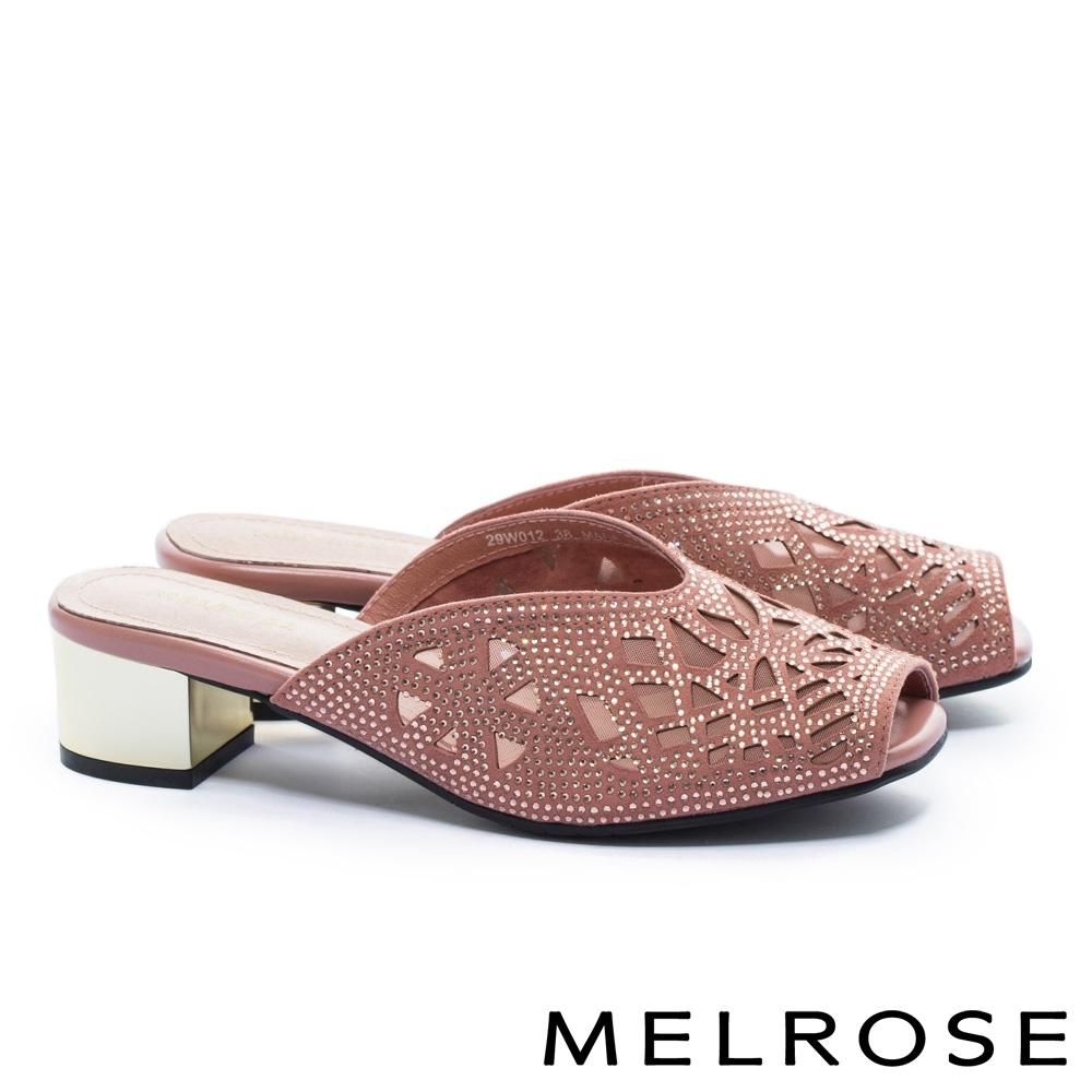 拖鞋 MELROSE 氣質時尚晶鑽幾何鏤空魚口高跟拖鞋-粉