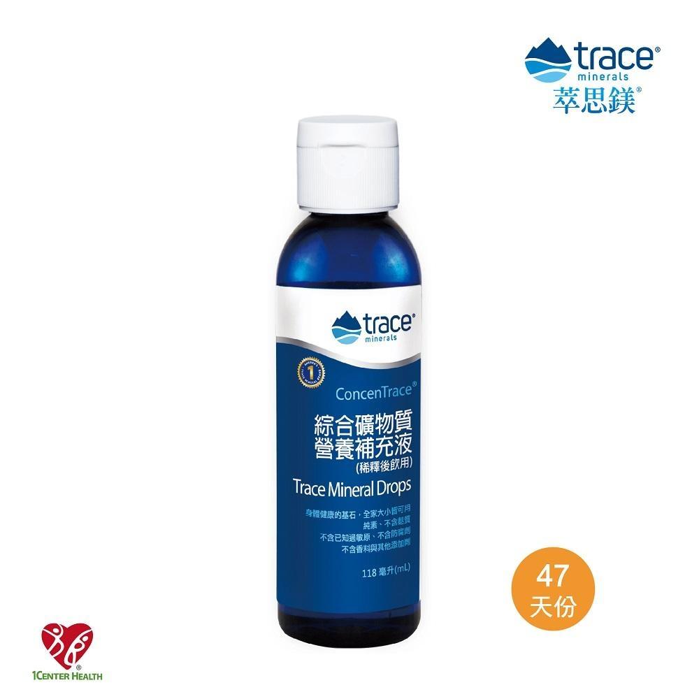 【美國萃思鎂】綜合礦物質營養補充液(118ml) Trace Minerals