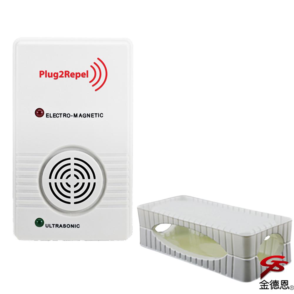 金德恩 台灣製造 2組物理驅逐插電款雙效型自動掃頻超音波驅鼠驅蟲神器+捕鼠盒