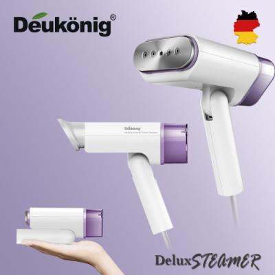 【Deukonig 德京】極致美學智慧型多功能清潔整燙機 迷霧紫經典款