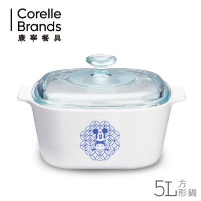 【康寧CORNINGWARE】 青花彩美國康寧方鍋5L (A-5-MBL)
