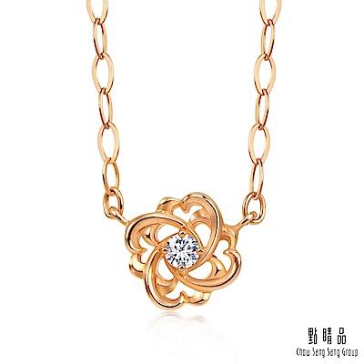 點睛品 璀璨小花 18K玫瑰金鑽石項鍊