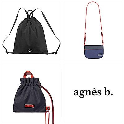 agnes b. 輕巧尼龍包/後背包 均價1520