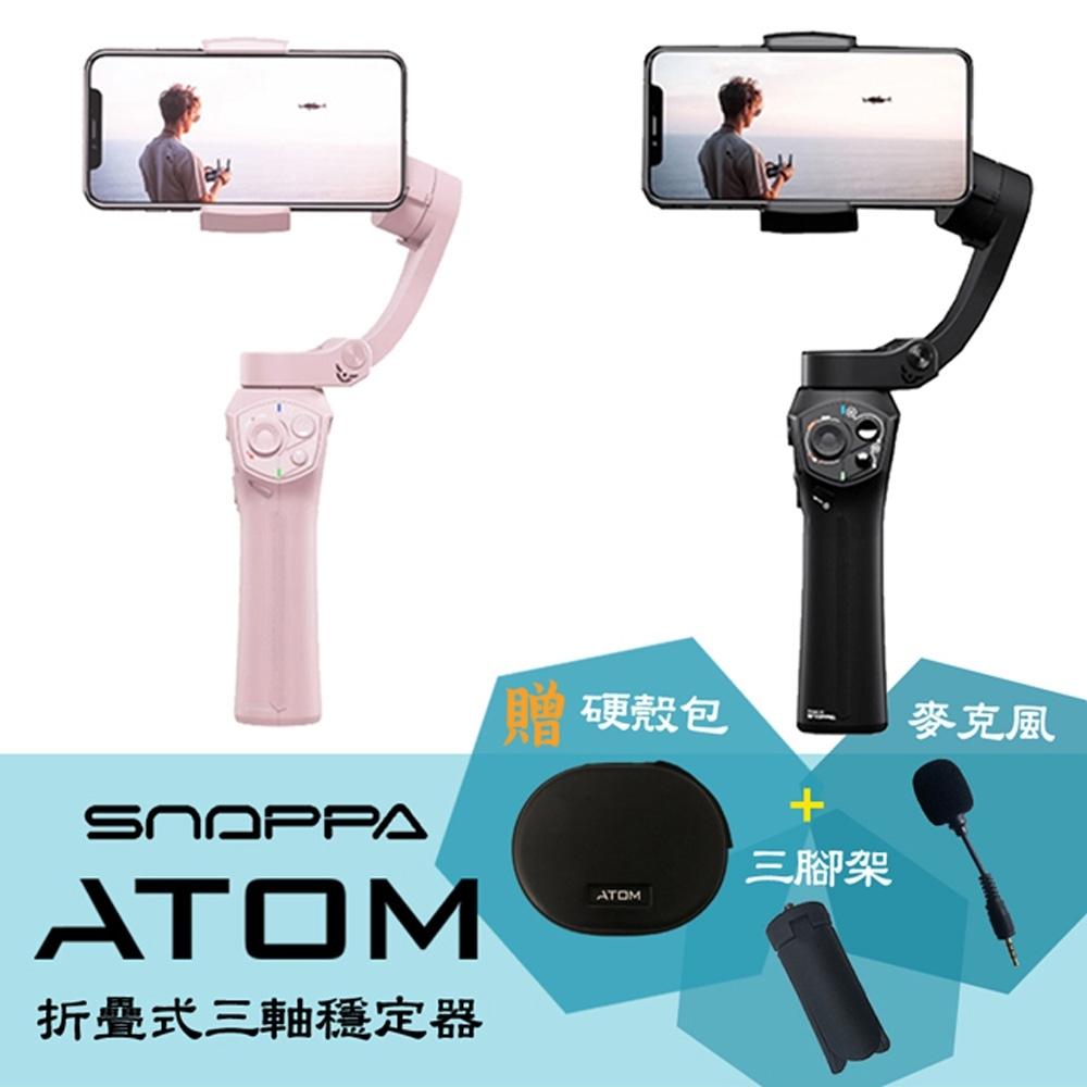 SNOPPA ATOM 口袋型三軸穩定器 (公司貨)