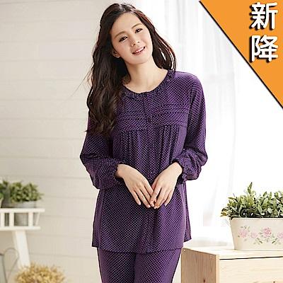 華歌爾睡衣-EKS保暖紗M-L圓領長袖睡衣褲裝(紫)