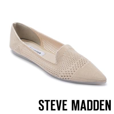 STEVE MADDEN-REPORT 清新雕花鏤空尖頭平底鞋-米色