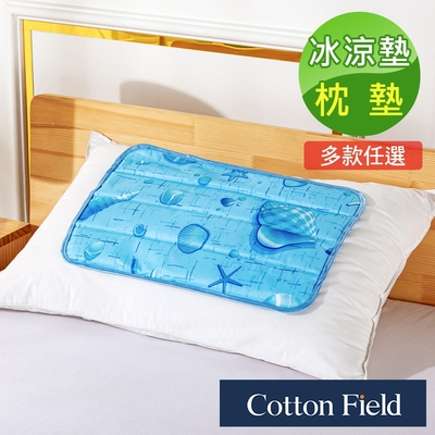 棉花田 極致酷涼冷凝枕墊萬用墊-多款可選(30x45cm)