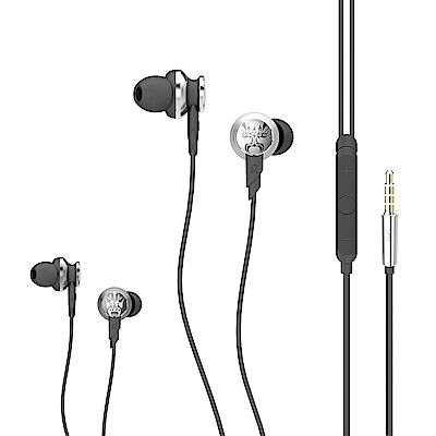 UiiSii Hi-805獨特臉譜造型入耳式線控耳機