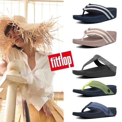 【時時樂】FitFlop- MILLIE/ MINA/SURFER 居家舒適經典夾腳涼鞋拖鞋-女鞋男鞋(共5款)