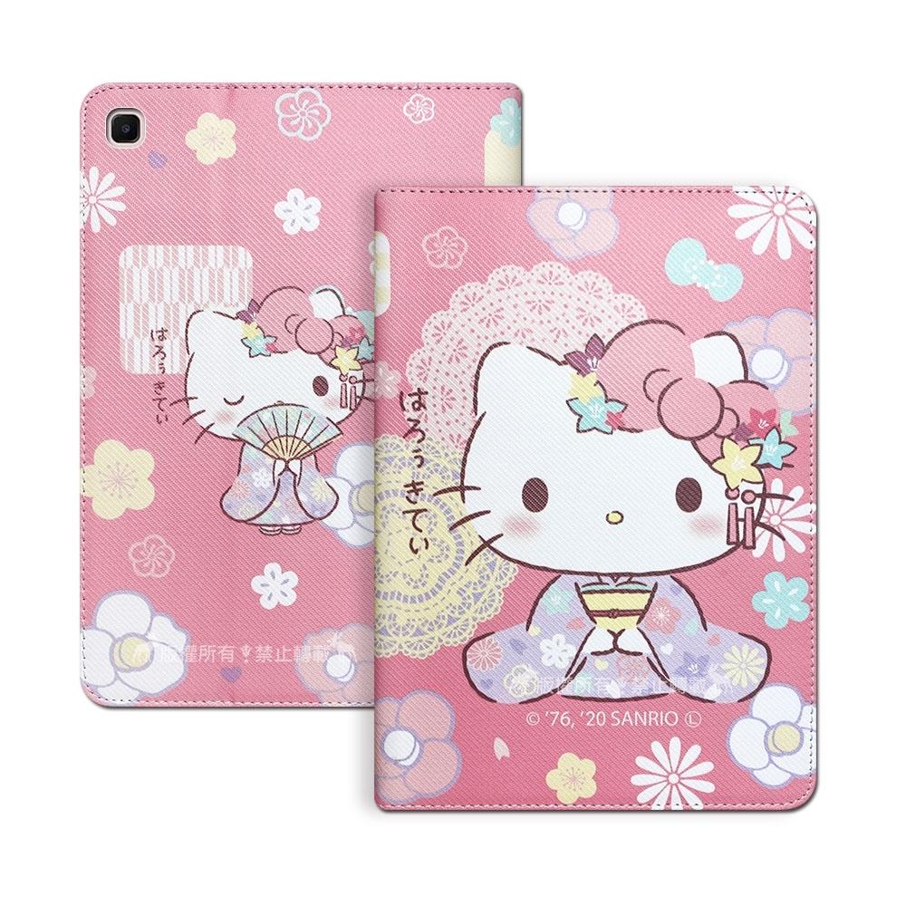正版授權 Hello Kitty凱蒂貓 三星 Galaxy Tab S6 Lite 10.4吋 和服限定款 平板保護皮套 P610 P615