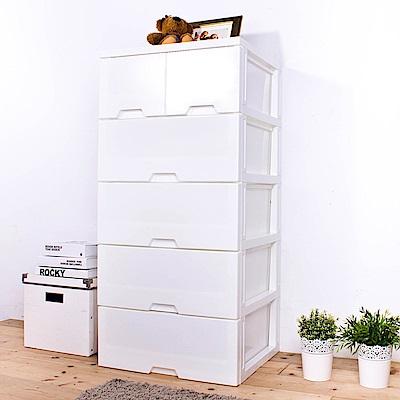 HOUSE 台灣製 大面寬-白色羽毛五層玩具衣物抽屜式收納櫃(2小抽+4大抽)