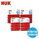 德國NUK-濕紙巾綜合超值組(80抽10包+20抽10包) product thumbnail 1