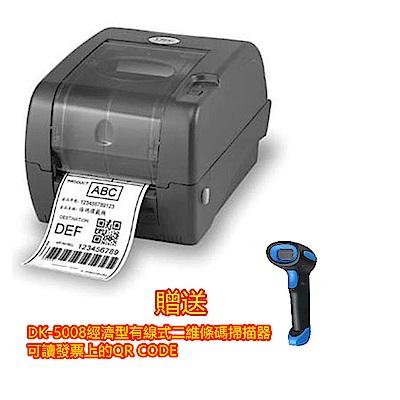 條碼列印機TSC TTP-345 再送有線二維條碼掃描器