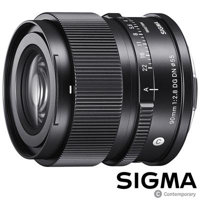 SIGMA 90mm F2.8 DG DN Contemporary (公司貨) 全片幅微單眼鏡頭 廣角大光圈人像鏡 i 系列