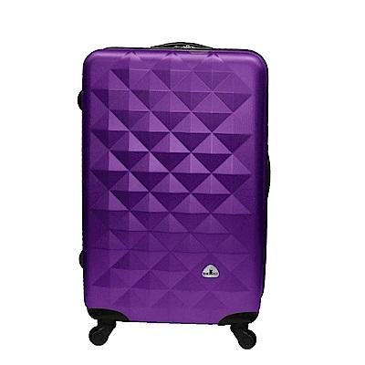 Bear Box 立體菱格晶鑽系列經典20吋 輕硬殼旅行箱行李箱-葡萄紫