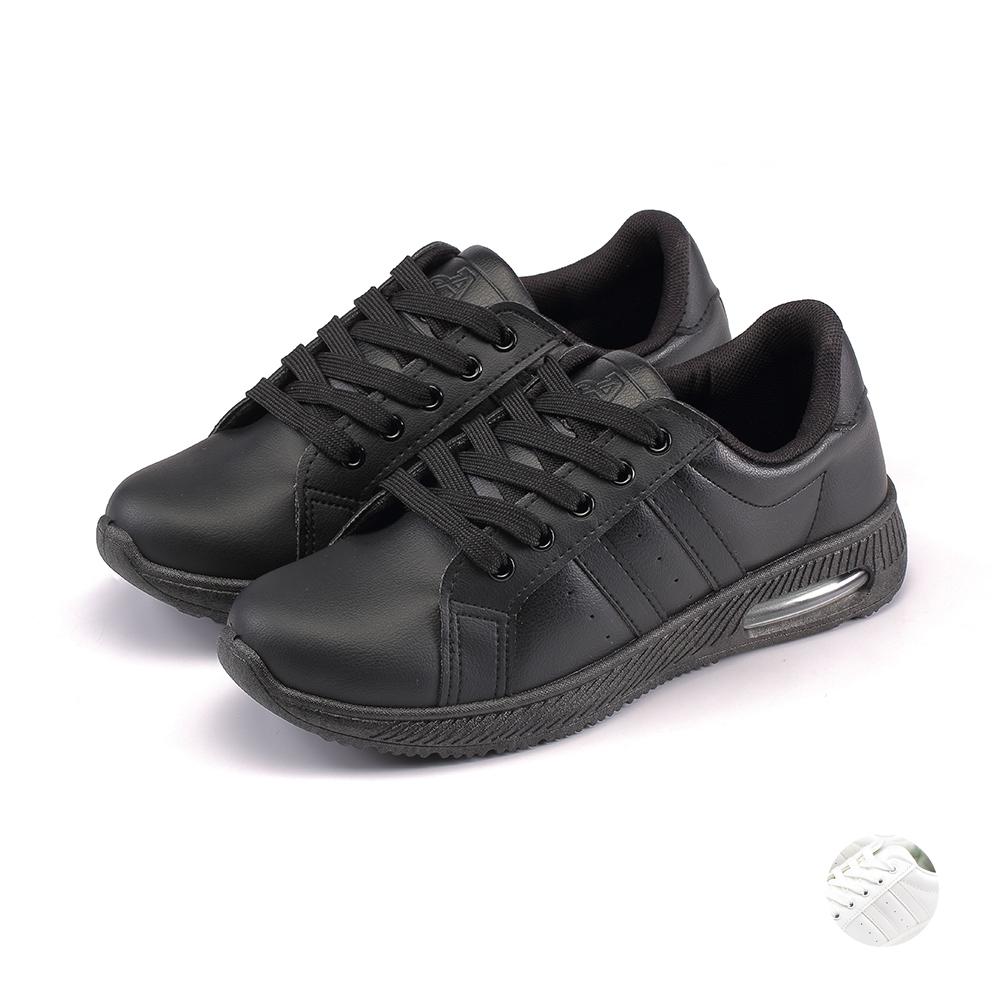ARRIBA艾樂跑女鞋-皮質休閒鞋-全黑/全白(AB9003)