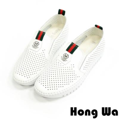 Hong Wa 素面簡約‧牛皮透氣洞洞懶人樂福鞋 - 白