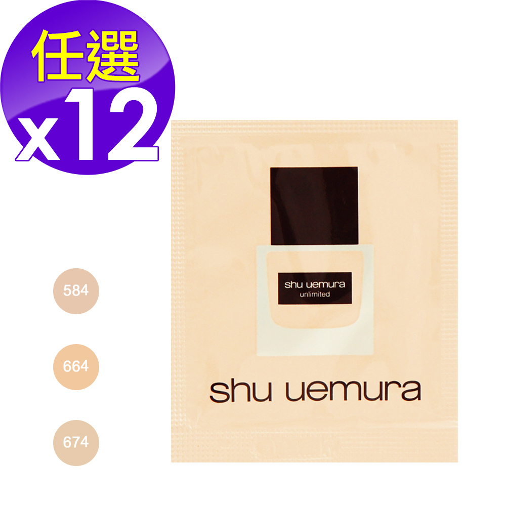 shu uemura植村秀 無極限超時輕粉底1ml*12 product image 1