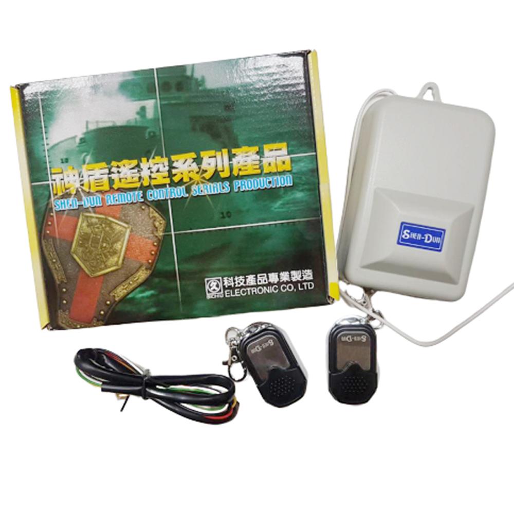 SD-901 電鎖遙控器 陰陽極鎖用 正鎖、反鎖遙控器 電動門遙控器 鐵捲門遙控器 馬達發