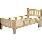 綠活居 潔安時尚3.5尺實木單人床台(不含床頭櫃)-113x205x95cm免組