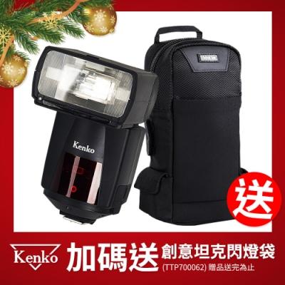 Kenko AI Flash AB600-R 自動轉向閃光燈 For Canon