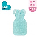 Love To Dream 第二階段(3個月~9個月)蝶型包巾 竹纖維款