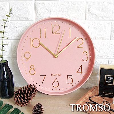 TROMSO紐約時代玫瑰金靜音時鐘-時代粉紅金
