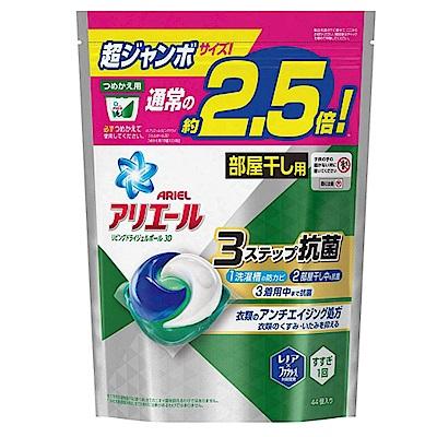 日本P&G 3D立體2.5倍洗衣果凍膠囊補充包-清新柑橘香(44顆入)