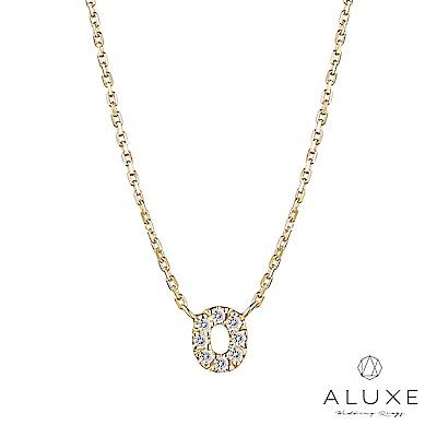 A-LUXE 亞立詩 Alphabet系列10K鑽石項鍊-O