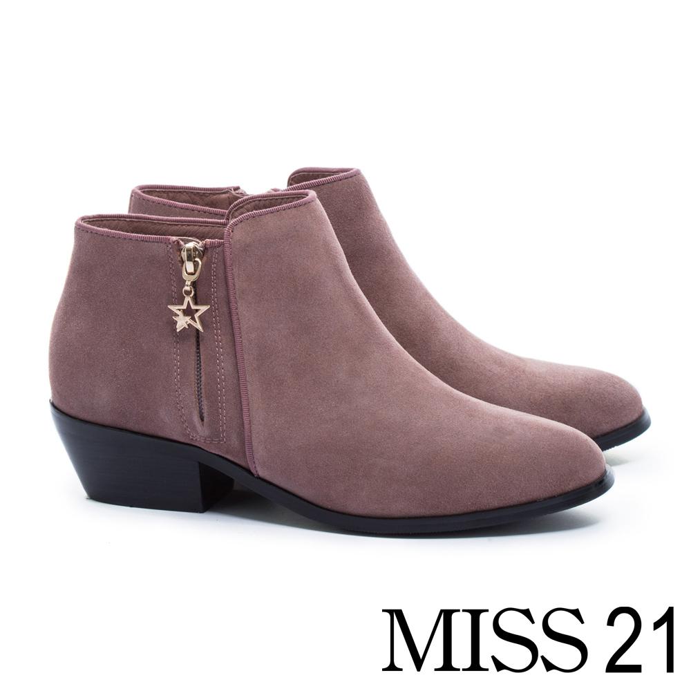 短靴 MISS 21 日常氣質百搭麂皮側拉鍊尖頭粗跟短靴-粉