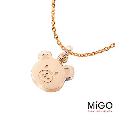 MiGO Cute白鋼墜子 送項鍊-玫瑰色