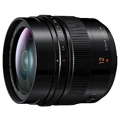 贈B+W保護鏡)PANASONIC LEICA DG 12mm F1.4鏡頭公司貨