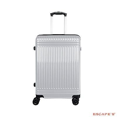 日本 ESCAPES 25吋 格紋拉鍊拉桿箱 白色
